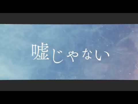 【ライブ演出】針原翼×koyori × 遥羽 /『ハルと宝石』