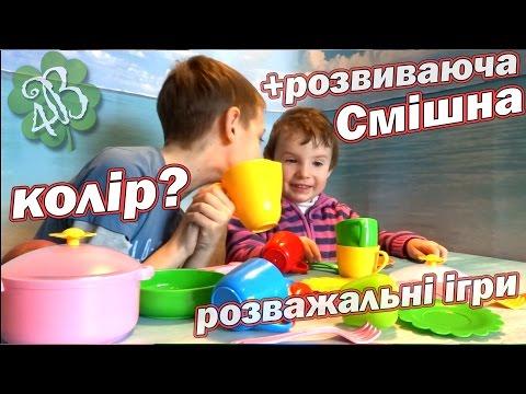 Новости Украины и