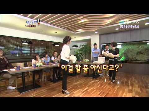 100910 Bo Beep Bo Beep + Tell Me + Mister@ SBS Delicious Invitation (JiYeon Dance Cut).flv