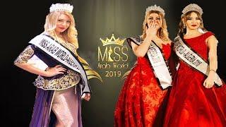 Miss Arab World Algeria 2019 حفل ملكة جمال العرب الجزائر
