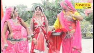 Mohan Murari Bane | मोहन मुरारी बने  | Brijvasi Krishan Bhajan