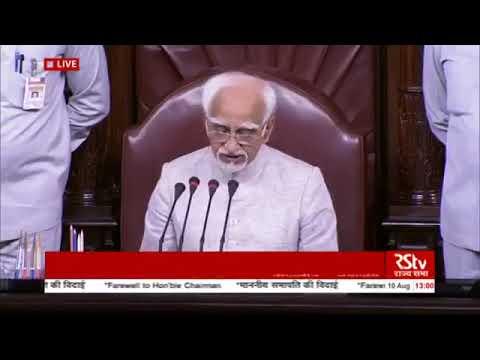 Hamid Ansari todays Farewell speech in RajyaSabha Parliament   Vp Hamid Ansari latest speech