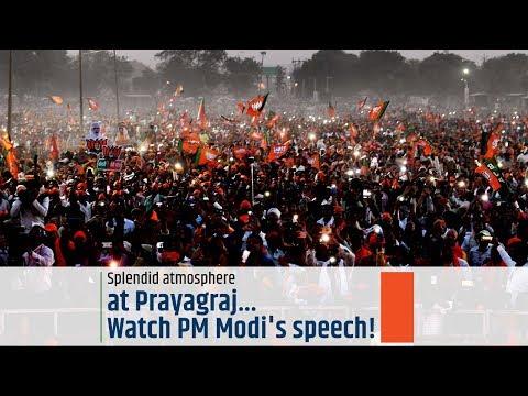 PM Modi addresses Public Meeting at Prayagraj, Uttar Pradesh