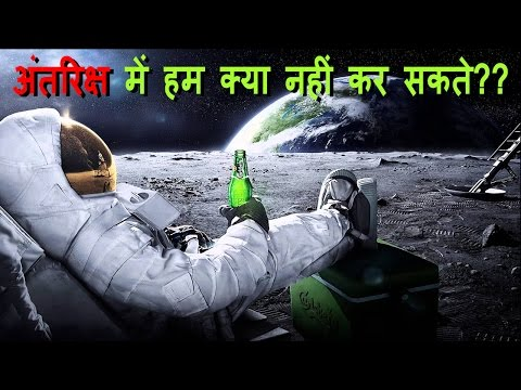 How difficult is Life in Space?? - Unsolved mysteries of space - Hindi