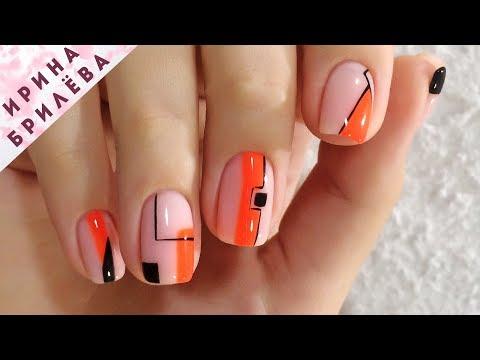 Геометрия гель лаком на ногтях фото