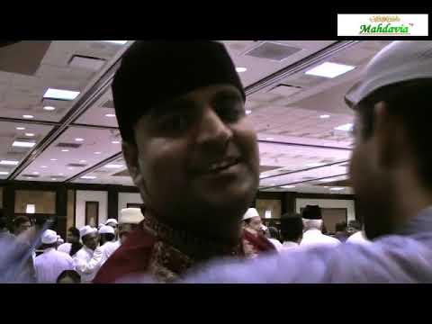 Dugana e Lailatul Qadr  Mubarak People Greeting Each Other