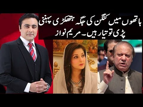 To The Point With Mansoor Ali Khan  - 18 February 2018 - Express News