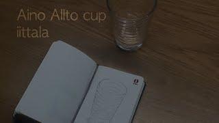 Aino Aalto cup/iittala 그리기 (연필, 마카)