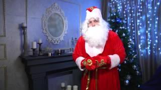 Волшебство от Деда Мороза