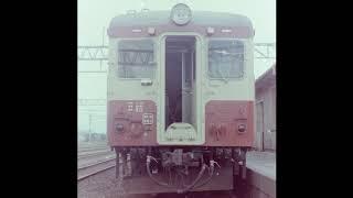 男鹿線①(国鉄)1977(昭和52)年3月
