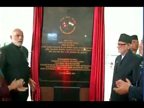 Narendra Modi inaugurates the Trauma Centre in Kathmandu, Nepal