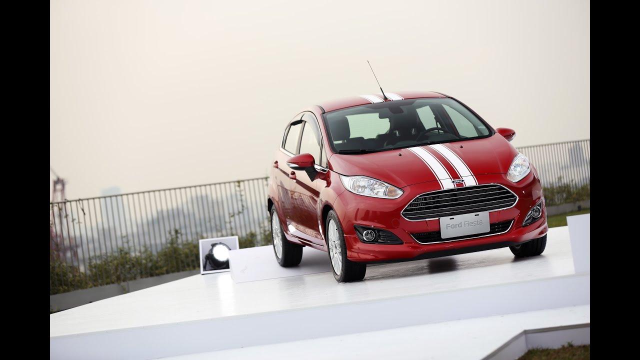 全新 Ford Fiesta 改款登場 - YouTube