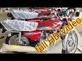 Honda CG 125 2018 New Model HD Video 4k