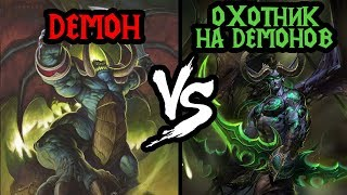 ReMinD (NE) vs Infi (ORC). Демон и Охотник на демонов. Cast #137 [Warcraft 3]