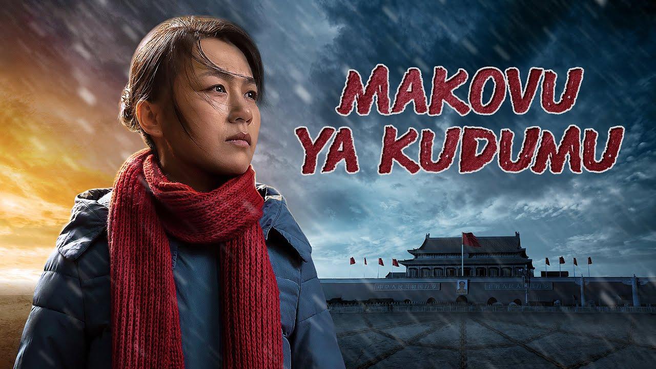 Swahili Christian Movie - Makovu ya Kudumu   Trailer   28 Years of Persecution by the CCP