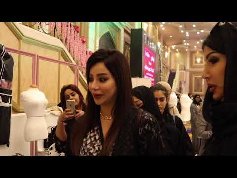 Saudi Wedding Fair 2017