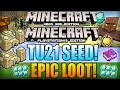 ★ Minecraft Xbox 360 TU21 Seeds - DIAMONDS, 3 DESERT TEMPLES, DUNGEON! (TU20 Xbox 360/PS3 Seed)