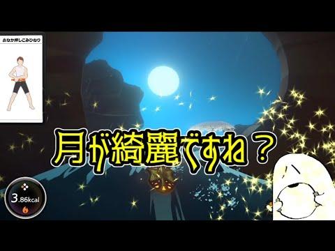 【リングフィットアドベンチャー】悲鳴まとめS2 16日目