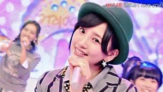 控えめI love you ! HKT48