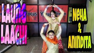 Laung Laachi /Ammy virk ,Neeru Bajwa / Dance choreographed by FYD
