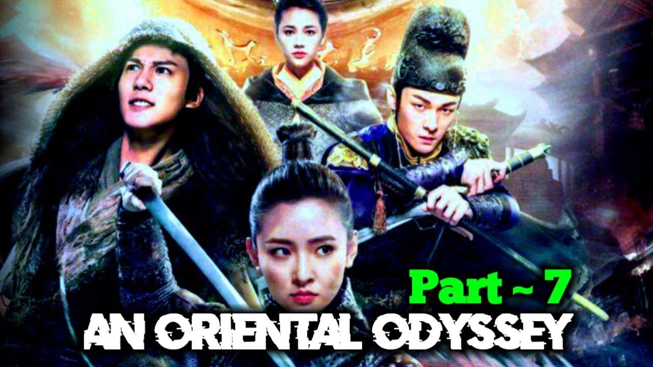 Download Vj LittleT 2021 Translated Movie   An Oriental Odyssey Episode 07 Enjogerere HD