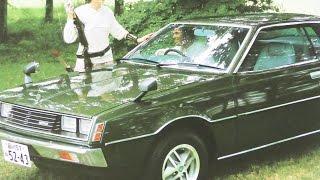旧車カタログ 昭和53年三菱 ギャランΛラムダエテルナ2000スーパーツーリングGALANT ETERNA λ 1978