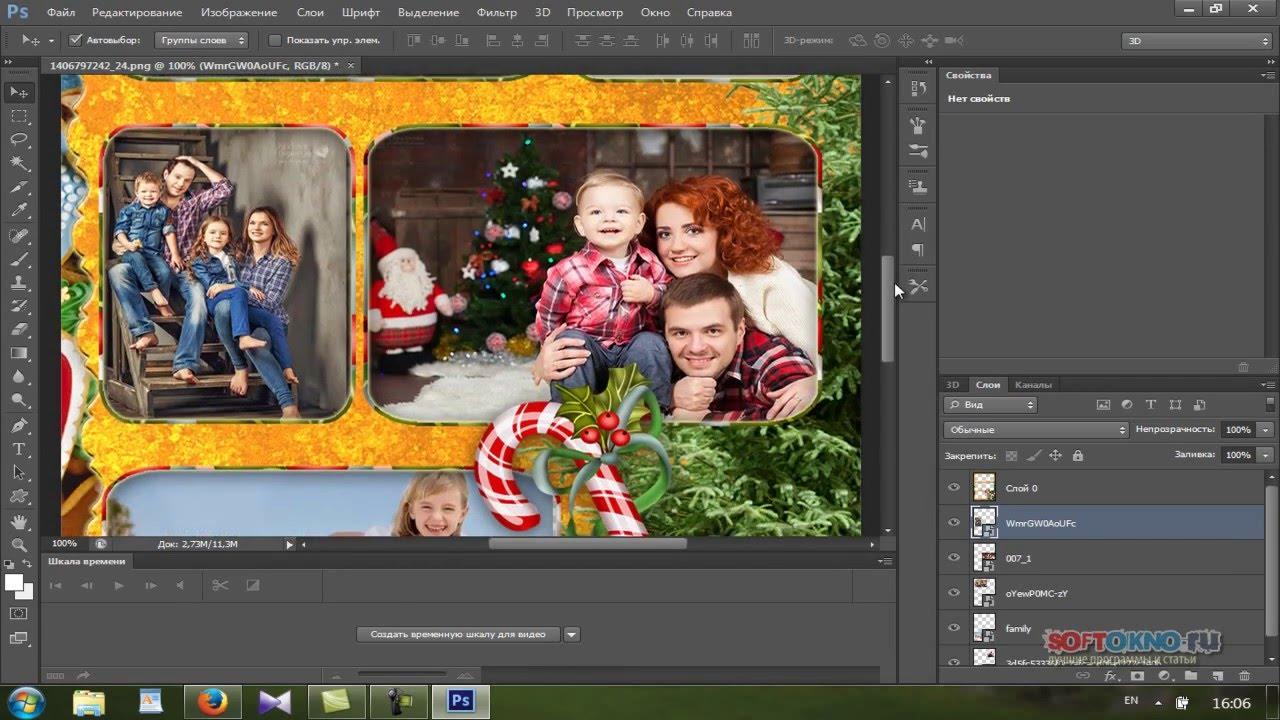 Как вставить фото в рамку в фотошопе - YouTube