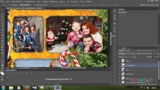 Как вставить фото в рамку в фотошопе(Видео урок по созданию фото рамки в графическом редакторе Фотошоп Cs 6. В данном видео я показал два примера..., 2016-04-03T08:52:12.000Z)