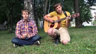 Песни под гитару: Кино- Любовь- это не шутка.