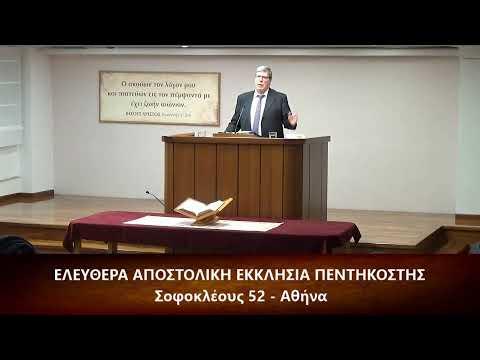 Το κατά Μάρκον Ευαγγέλιον κεφ. ι΄ (10) 17-31 // Κ'ώστας Κονδύλης