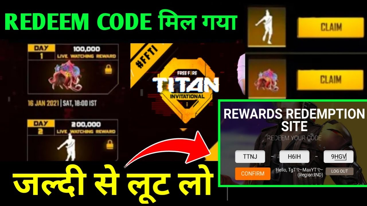 FREE FIRE TITAN INVITATION REWARDS REDEEM CODE 2021 || FREE FIRE REDEEM CODE TODAY