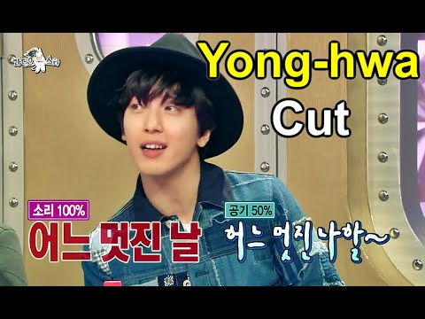 we got married season 2 eng sub yong hwa and seohyun dating 2015