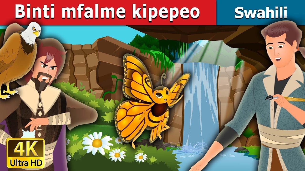 Download Binti mfalme kipepeo | Hadithi za Kiswahili | Swahili Fairy Tales