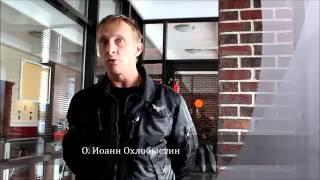 Иван Охлобыстин о неоязычестве