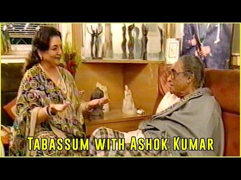 Ashok Kumar | An Icon of Indian cinema | Film Aashirwad (1968) | Tabassum Talkies