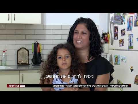 שיגעון הפורטנייט בישראל
