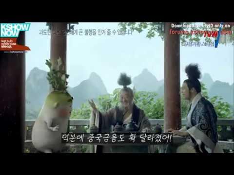 The Romantic & Idol Season 2 - Episode 3 Part 4 English Sub - YouTube