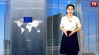InstaForex tv news: Сильные данные Германии не стали поддержкой для евро  (09.11.2017)
