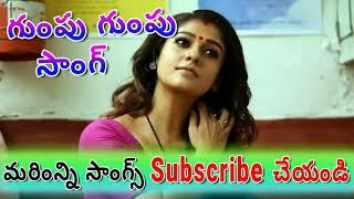 Gumpu gumpu Chintha la Dj Song|Telangana Folk Dj Songs|Telugu Dj Songs|Janapadalu Dj|Dj Folk Songs