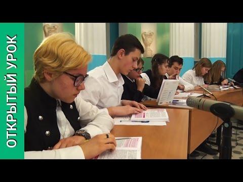 Факультет повышения квалификации ФПК РКИ РУДН