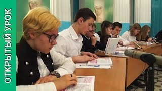 Однородные члены предложения. Открытый урок русского языка #01