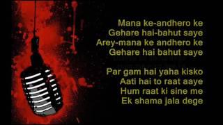 Tum saath ho jab apne - Kaalia - Full Karaoke