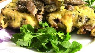 Минтай запеченный с грибами и сыром в духовке.
