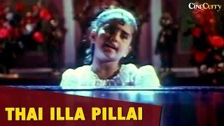 Thaai Illa Pillai Video Song | Chinna Kannama | Karthik, Gauthami