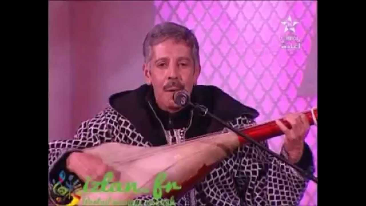 music mohamed rouicha inas inas mp3