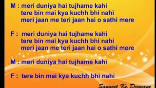 meri duniya hai tujhme kahin (SKD Karake with Lyrics)(Duet)