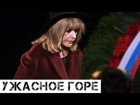 Смерть внука Пугачёвой: