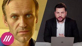 «Особо циничный пыточный концлагерь»: Леонид Волков о состоянии Навального и митинге 21 апреля