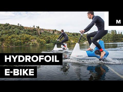 Electric Water Bike