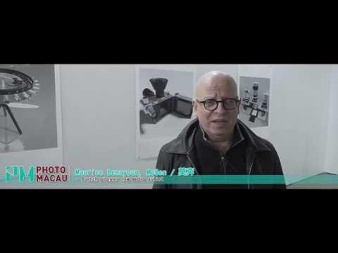 Comments on Photo Macau, Maurice Benayoun (MoBen 莫奔) - Artist